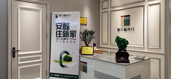 鑫六福内蒙古省包头市专卖店