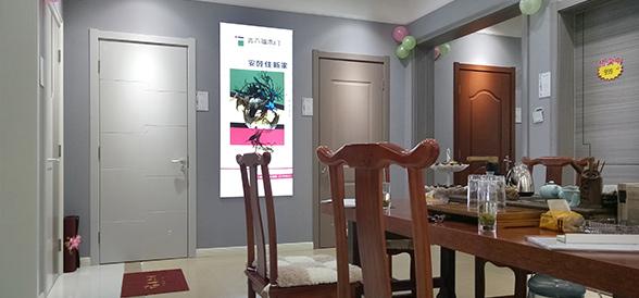 鑫六福江苏省淮安市清浦区专卖店